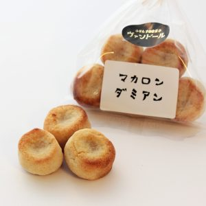 macarons-%e8%a2%8b%e3%82%82