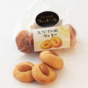 スペイン風クッキー